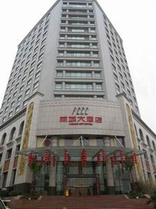 <b>万博手机官网注册林城大酒店</b>