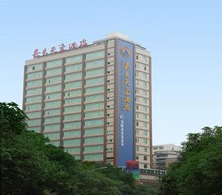 <b>万博手机官网注册嘉禾天豪酒店</b>